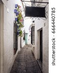 Traditional Old Narrow Spanish...