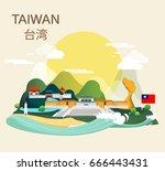 beautiful tourist attraction... | Shutterstock .eps vector #666443431