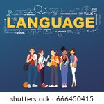 a group of student studies many ... | Shutterstock .eps vector #666450415