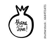 shana tova. jewish new year.... | Shutterstock .eps vector #666451651