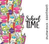 school time doodle clip art... | Shutterstock .eps vector #666454645