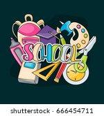 school elements clip art doodle ... | Shutterstock .eps vector #666454711