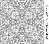 vector abstract nature line art ... | Shutterstock .eps vector #666457771