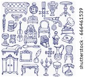antiques doodle hand drawn set. ... | Shutterstock .eps vector #666461539