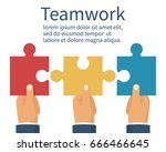 teamwork concept. three... | Shutterstock .eps vector #666466645