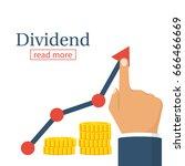 dividend concept. profit stock... | Shutterstock .eps vector #666466669