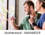excited young team planning... | Shutterstock . vector #666468319