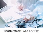 healthcare costs and fees... | Shutterstock . vector #666470749