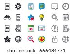 mobile telecommunications icons.... | Shutterstock .eps vector #666484771