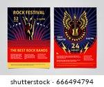 rock  metal  punk music... | Shutterstock .eps vector #666494794
