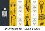 restaurant menu design. vector... | Shutterstock .eps vector #666514201