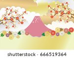 japanese style image of mt.... | Shutterstock .eps vector #666519364
