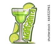 vector illustration of alcohol... | Shutterstock .eps vector #666522961