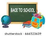 school board  school  school... | Shutterstock .eps vector #666523639