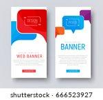 design of white web banners... | Shutterstock .eps vector #666523927