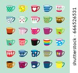 beautiful coffee cup... | Shutterstock .eps vector #666526531