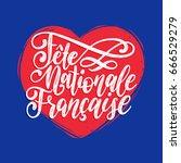 fete nationale francaise ... | Shutterstock .eps vector #666529279