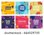 Memphis style cards with geometric shapes and patterns. Collection of templates in trendy fashion 80-90s. Isolated. Vector. | Shutterstock vector #666529735