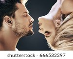 young caucasian adult couple in ... | Shutterstock . vector #666532297