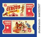 ticket circus retro | Shutterstock .eps vector #666532507
