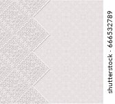 delicate beige background with... | Shutterstock .eps vector #666532789