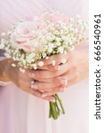 time for wedding | Shutterstock . vector #666540961
