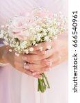 time for wedding | Shutterstock . vector #666540961