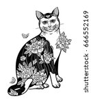 folklore cat with flowers and... | Shutterstock .eps vector #666552169