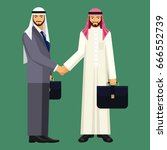 arabic businessmen in suit and... | Shutterstock .eps vector #666552739