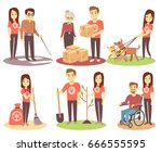 volunteering and supporting... | Shutterstock .eps vector #666555595