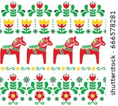 swedish dala horse pattern ... | Shutterstock .eps vector #666578281