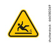 wet floor sign. vector | Shutterstock .eps vector #666580369