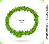 green grass speech bubble on... | Shutterstock .eps vector #666591361