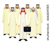 group of arabian business... | Shutterstock .eps vector #666604585
