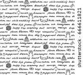lettering hand drawn seamless... | Shutterstock .eps vector #666611821
