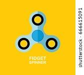 vector blue fidget spinner icon ... | Shutterstock .eps vector #666615091