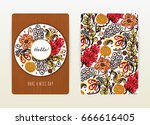 cover design with floral... | Shutterstock .eps vector #666616405
