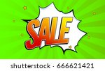 sale pop art splash background  ... | Shutterstock .eps vector #666621421