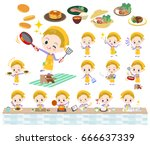 set of various poses of blond... | Shutterstock .eps vector #666637339