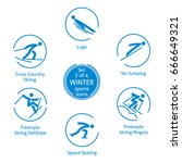 winter sports icons set  2 of 4 ... | Shutterstock .eps vector #666649321