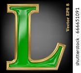 vector letter l from gold solid ... | Shutterstock .eps vector #666651091