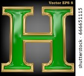 vector letter h from gold solid ... | Shutterstock .eps vector #666651115