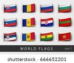 vector set of flag labels of... | Shutterstock .eps vector #666652201