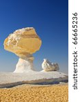 The limestone formation like a mushroom and a chicken in White desert, Sahara, Egypt - stock photo