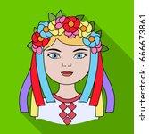 ukrainian.human race single... | Shutterstock . vector #666673861