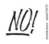 black lettering no  on white... | Shutterstock .eps vector #666673975