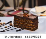hungarian traditional chocolate ... | Shutterstock . vector #666695395