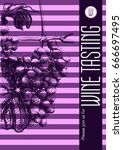modern wine tasting invitation... | Shutterstock .eps vector #666697495