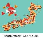 japan travel map. autumn season ... | Shutterstock .eps vector #666715801