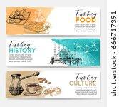turkey. watercolor vector set... | Shutterstock .eps vector #666717391